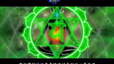 讯息的等待(心灵的接触)『心灵版』—【来自中空地球的讯息】