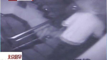 楼道惊现偷鞋贼 监控里他偷了一幢楼的鞋 北京您早 121101
