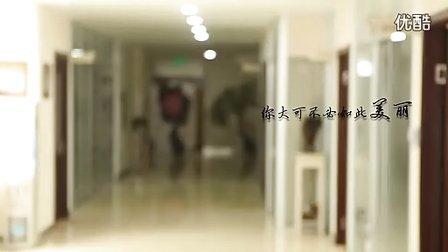 泡芙小姐第四季宣传片