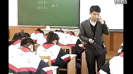 八年级地理长江的开发 2011年省初中地理优质课评选大赛视频专辑 5