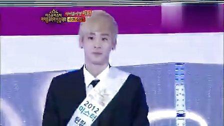 [中字]121001 MBC 中秋特辑MissMr IdolKorea [八站联合]