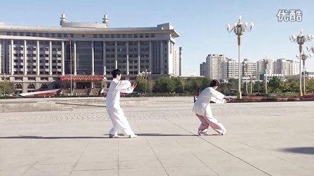 龙形太极,郝建华老师弟子周晓红,曹冬建在南湖广场表演太极杖