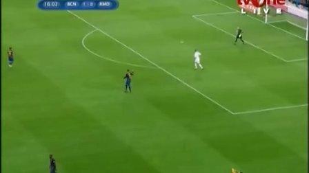 2011年8月18日 西班牙超级杯次回合 巴萨vs皇马1st half