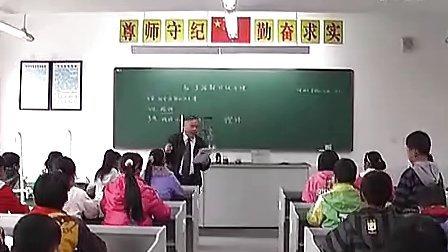 KX05小学四年级科学优质课视频《溶解的快与慢》熊国强