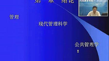网络教育网站 成人网络教育 网络教育大专【深圳青年学院】