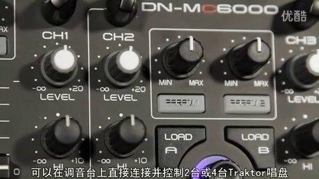 Denon DJ 天龙 MC6000 Traktor DJ控制器