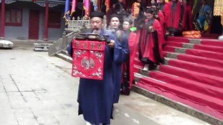《崆峒山罗天大醮>晚课祀孤——北京白云观