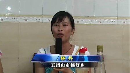 海南省五指山市2010级大学生西部计划志愿者