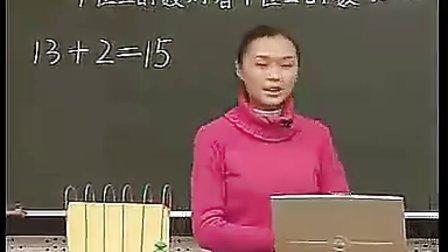 不进位加法和不退位减法(执教:郑继)   西南师大版一年级上册小班教学