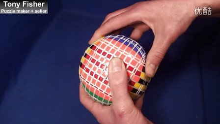 Tony Fishers 11x11x11 V-Ball (Rubik's Ball) 魔方