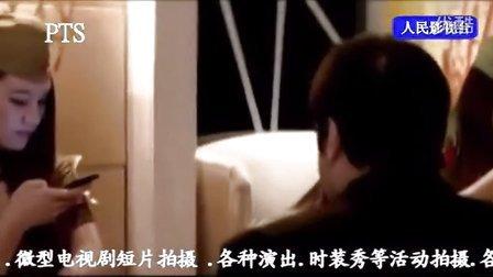 """""""选妃""""片段曝光 贾樟柯饰土豪挑小姐"""