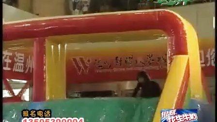快乐宝贝向前冲第七期36分03