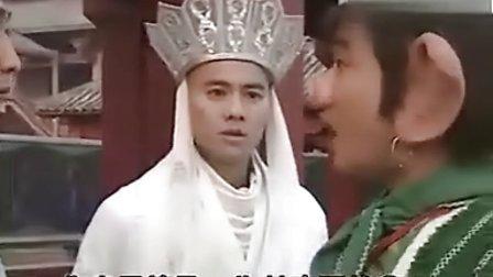 齐天大圣孙悟空 张卫健版 (粤语)28