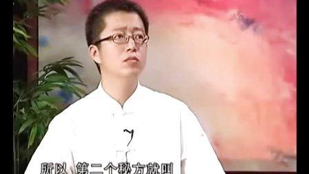 孔令谦-中医养生通俗浅说01.wmv