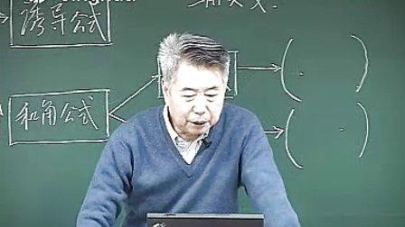 新课标必修4的傻瓜化与智能解题(三角函数、向量)上第3讲 三角函数的图象与性质(一)弟2节