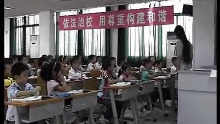 二年级语文北师大版苹果落地--方璐课堂实录与教师说课