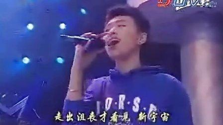 张玮 海阔天空 领唱版