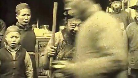 珍贵记录 1935年的中国城市