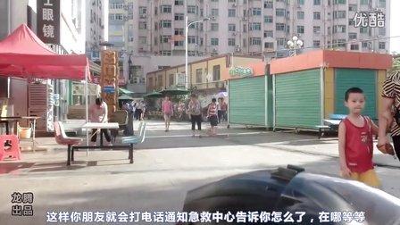 【老外看中国】别样中国(China,How is it)第十五集【紧急】