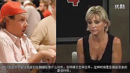 德州扑克教程之观察对手(中文字幕)_标清