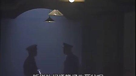 精武门粤语-20