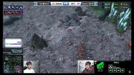 [SPL2014]季后赛 SAMSUNG vs SKT1 Set7 rOrO vs Classic