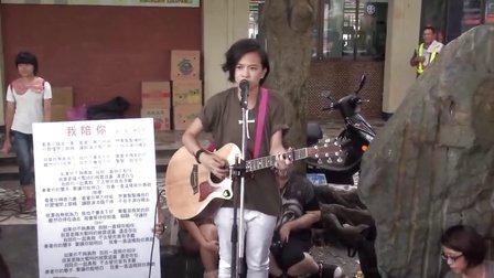 20120916張芸京微唱會-花蓮