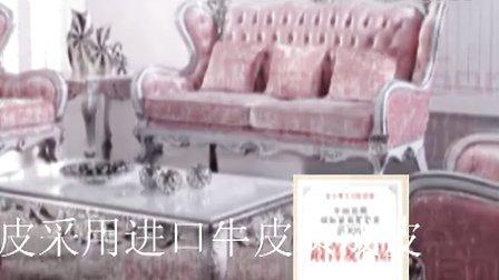 真皮沙发十大品牌梦乡雅居,真皮沙发新品发布,真皮沙发图片,佛山真皮沙发