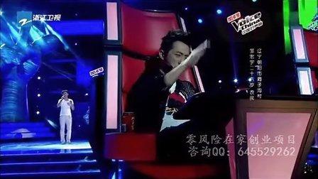 中国好声音第1场 邹宏宇英文歌雌雄莫辩