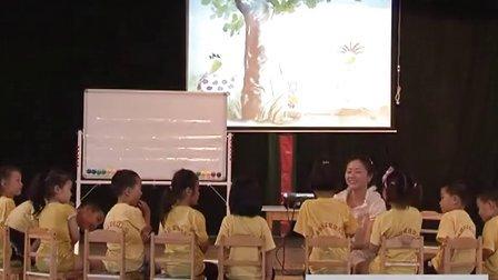 试看版 幼儿园优质课  中班阅读《最奇妙的蛋》