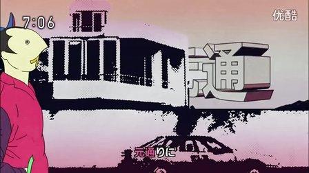シャキーン(金)-20121116