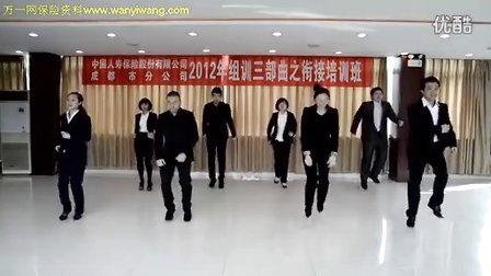 2012年最新保险公司晨操--江南-style