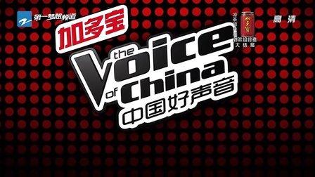 浙江卫视 中国好声音 20120921 第1季 第11期