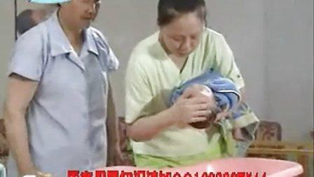 [育儿宝典]如何给婴儿宝宝洗澡沐浴
