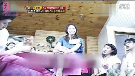 【韩语中字】121004 完全想要拥有的女明星们的身体部位 允儿