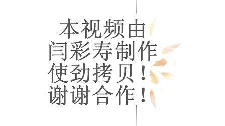 广州增城珠江职业技术学院日语培训勤奋迷你1301班
