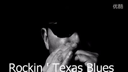 Rockin ' Texas Blues