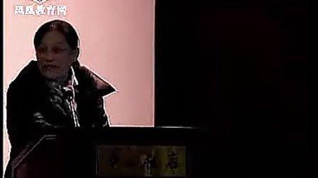 钱初熹教授讲座 02第六届民间美術进课堂