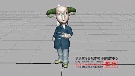 格式工厂goat_pos