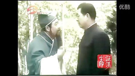 马季 唐杰忠《新桃花源记》 高清版