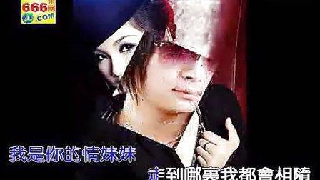 情歌2012