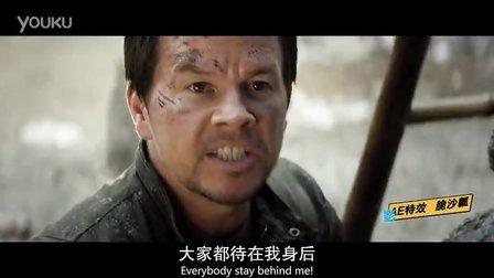 [先行预告片]变形金刚4:绝迹重生
