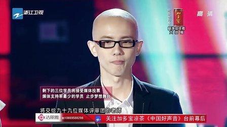 浙江卫视 中国好声音 20120929 第1季 第13期