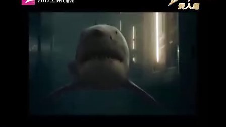 《大海啸之鲨口逃生》:观众看的惊悚演员拍的轻松[快乐一点通]