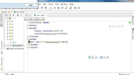 6nav.com_路航_javascript基础及jquery应用(7)