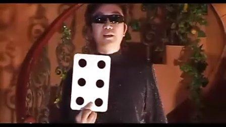 蝴蝶魔术教学 弹棒-安迪