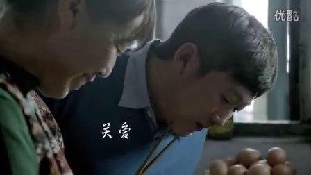 央视春晚公益广告《筷子篇》5分钟完整版