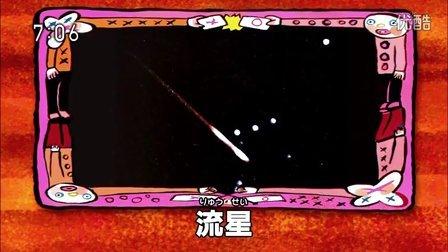 シャキーン(木)-20120927