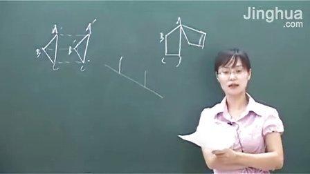 5-1图形的平移与旋转(上).wmv