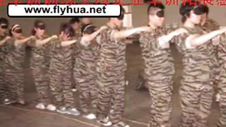 上海西点军训训练上海企业军训拓展感受爱的力量-中国的西点军校